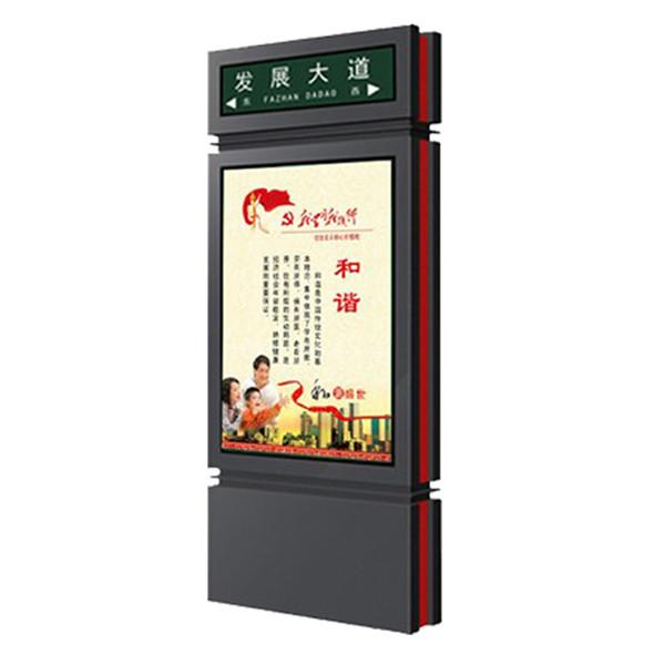杭州分类垃圾亭安装,杭州宣传栏厂家