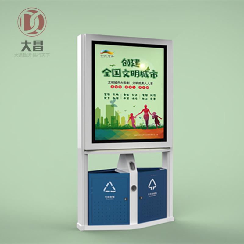 广告垃圾箱设计