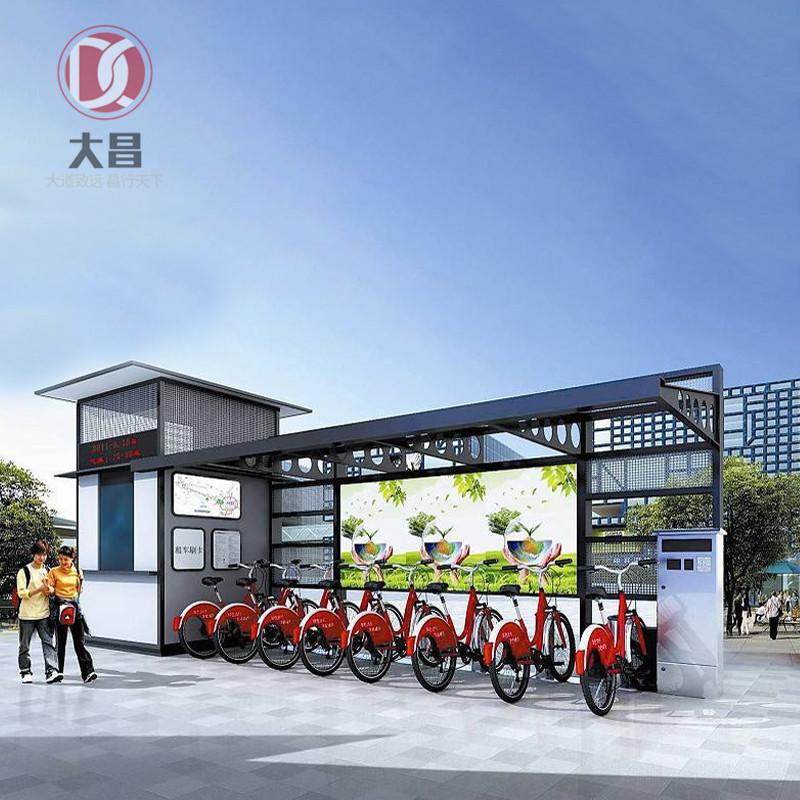 河北公共自行车服务亭