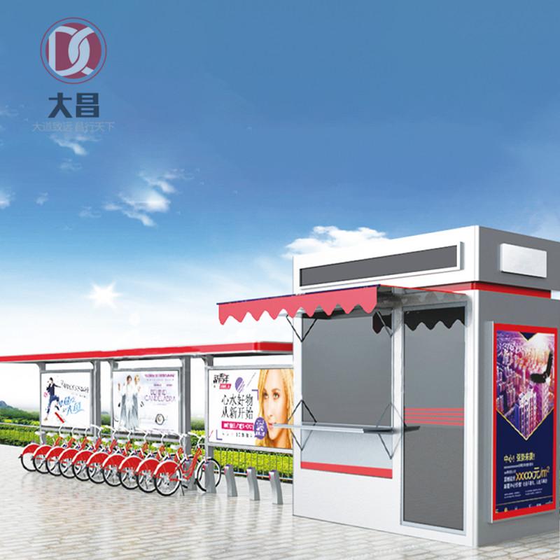 上海公共自行车亭
