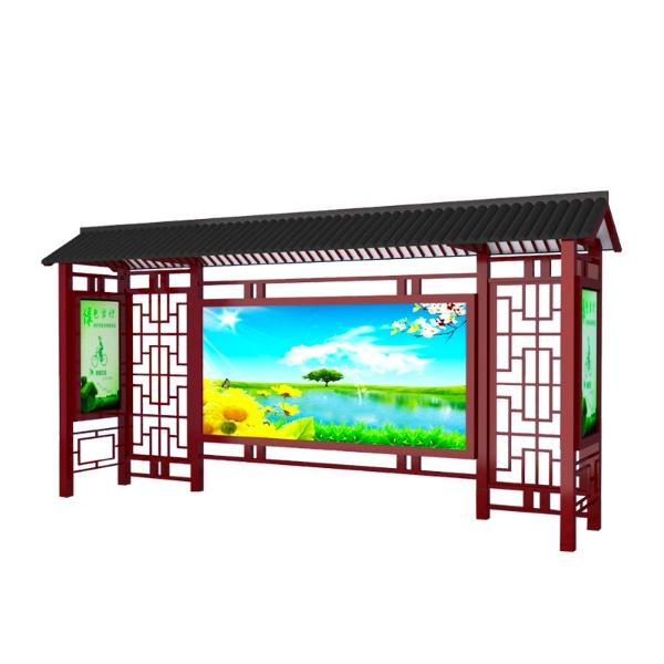 杭州分类垃圾亭,杭州分类垃圾亭价格,杭州分类垃圾亭定做