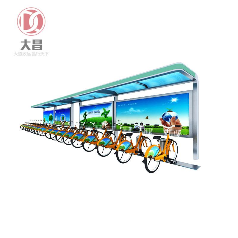 自行车雨棚