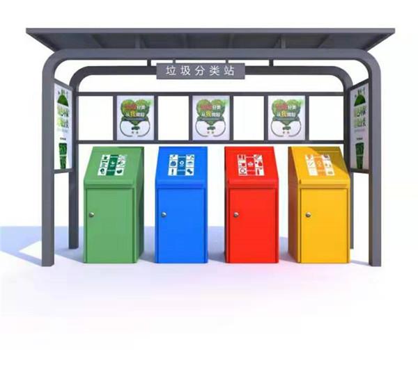 杭州公共自行车亭定做,杭州分类垃圾亭价格