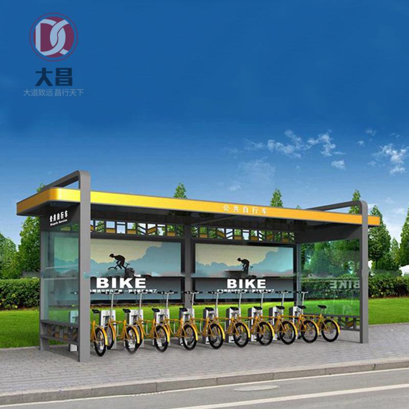 共享单车停放棚