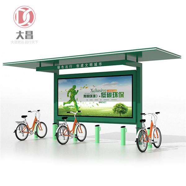泰州公共自行车亭价格,泰州公共自行车亭厂家,泰州公共自行车亭厂家电话