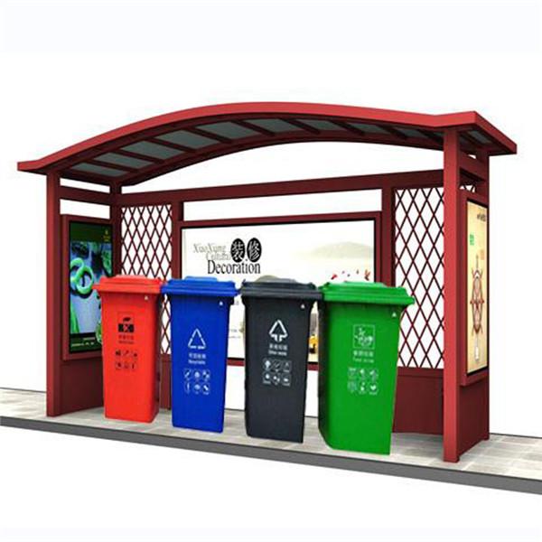 浦东新区分类垃圾亭厂家,浦东新区分类垃圾亭安装