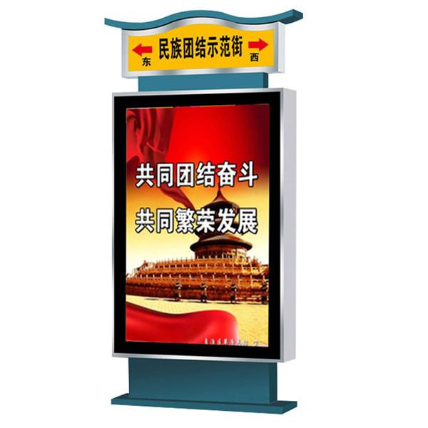 杭州宣传栏,杭州宣传栏厂家电话