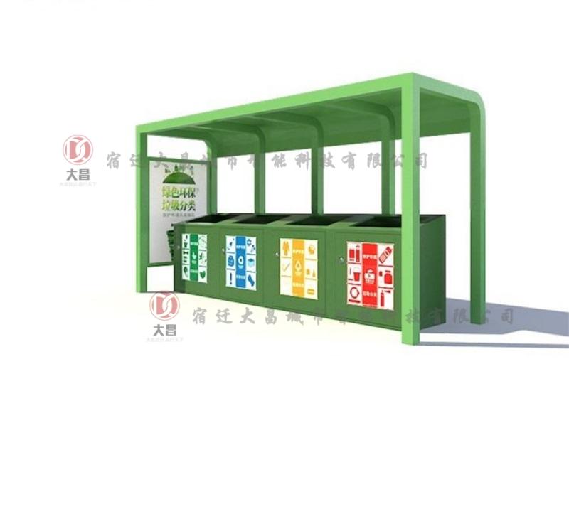 杭州分类垃圾亭,杭州分类垃圾亭价格,杭州分类垃圾亭厂家电话