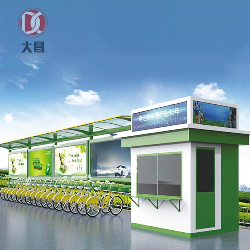 浙江公共自行车亭