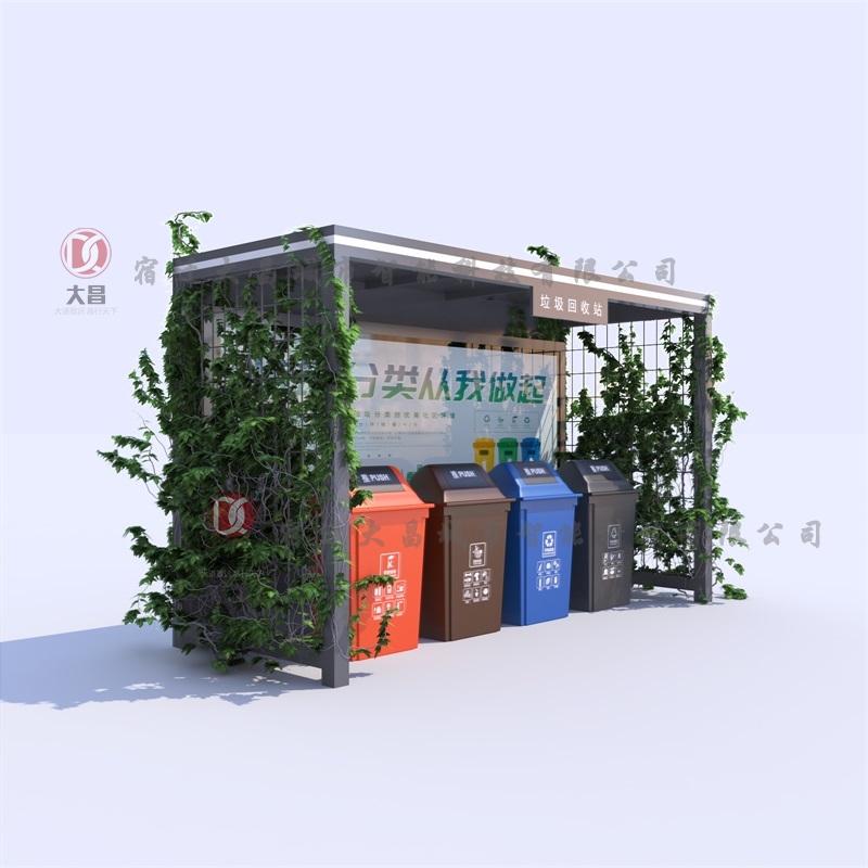 环保分类垃圾房